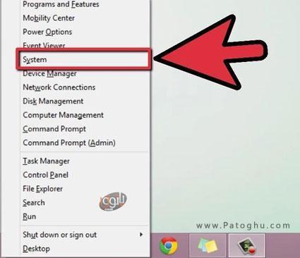 تشخیص ویندوز 32 از 64 بیتی عکس اول