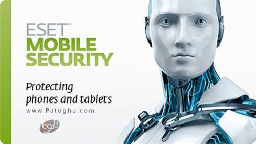 اموزش نصب Eset mobile secuirty اندروید