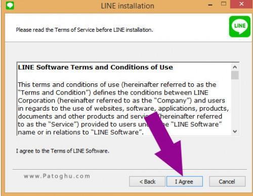 نصب لاین روی کامپیوتر عکس 2