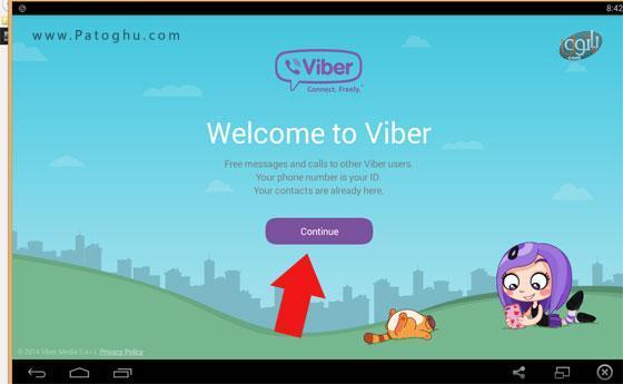 Viber-BlueStaks-install-1