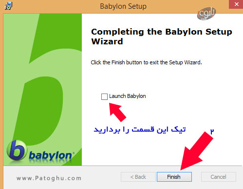 Babylon-Install-5