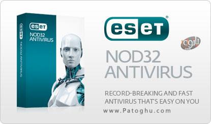 Eset-Install