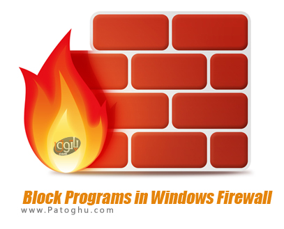 آموزش قرار دادن نرم افزار در فایروال ویندوز