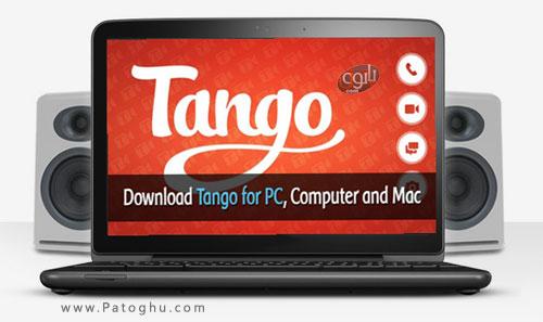 Tango-Pc