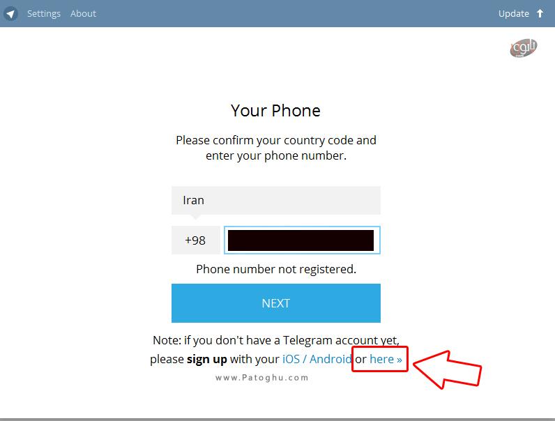 تعویض+عکس+پروفایل+تلگرام