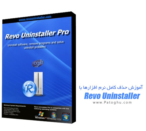 Learning-Revo-Uninstaller