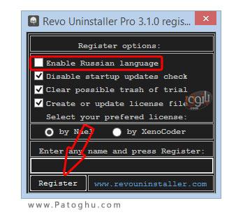 Revo-Uninstaller-8
