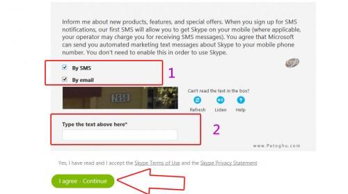 How-To-Make-A-Skype-Account-3