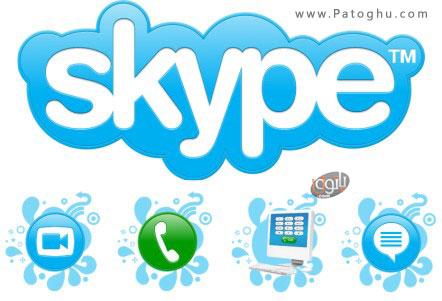آموزش تصویری ساخت اکانت در اسکایپ How To Make A Skype Account ...