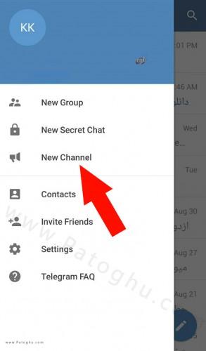 ساخت کانال تلگرام 2