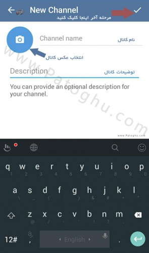 Creat-Channel-Telegram-3