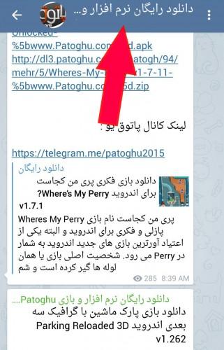 Creat-Channel-Telegram-6