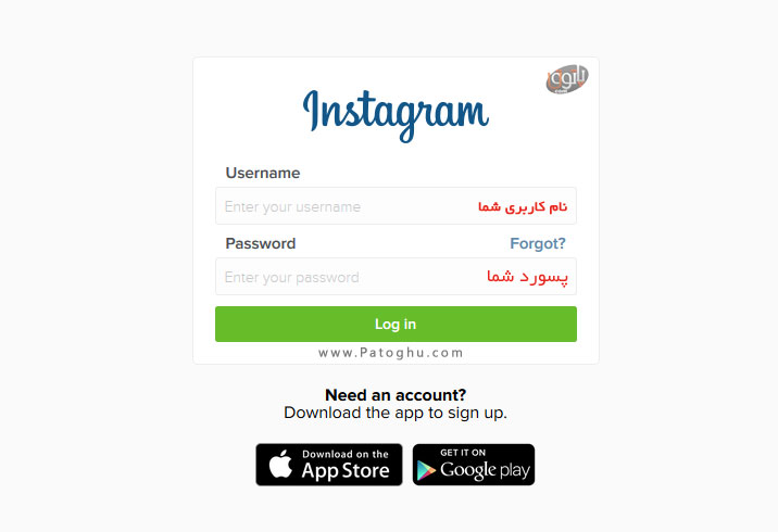 how to delete instagram account permanently without password