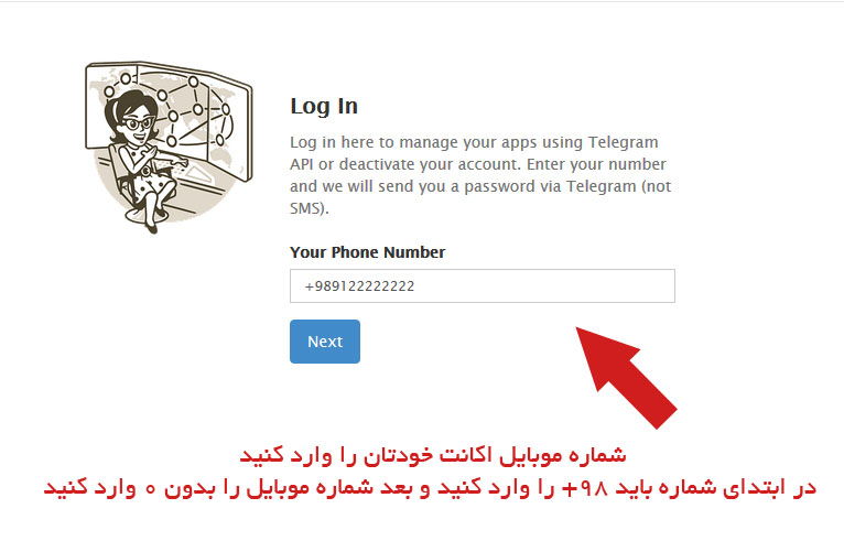 How-Delete-Telegram-Account-1