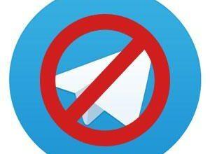 تصویر از آموزش حذف اکانت تلگرام تصویری How Delete Telegram Account