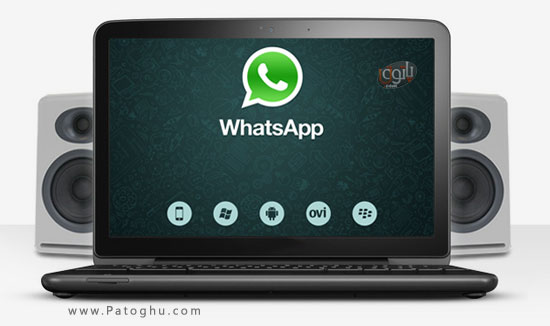Whatsapp-on-PC-1