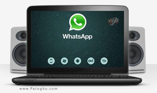 Whatsapp-on-PC-1