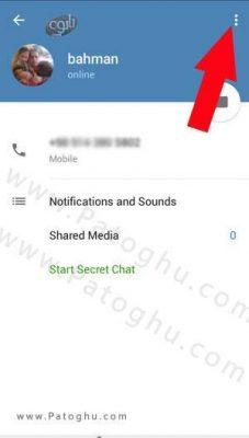 حذف مخاطب در تلگرام 2