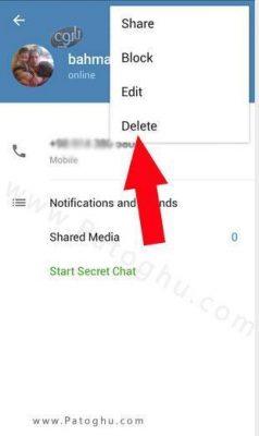 حذف مخاطب در تلگرام 3