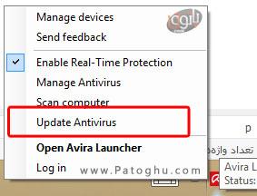 How-Install-Avira-Antivirus-6