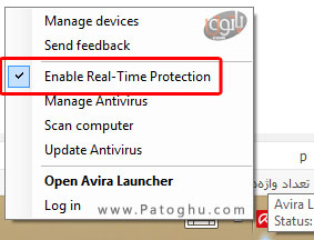 How-Install-Avira-Antivirus-7