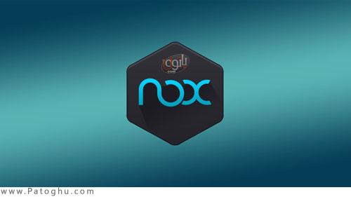 آموزش نصب و کار با نوکس اپ پلیر Nox App Player • آموزش نرم افزار