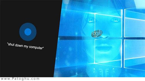خاموش کردن کامپیوتر با استفاده از کورتانا