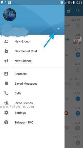 استفاده از چند اکانت به صورت همزمان در تلگرام