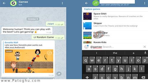 آموزش تصویری بازی کردن در تلگرام