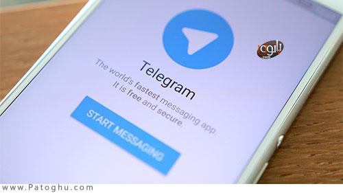 حل مشکل عدم اسکرین شات گرفتن در تلگرام