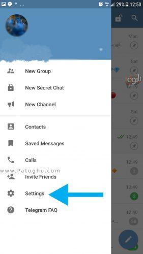 حل مشکل اسکرین شات گرفتن در تلگرام