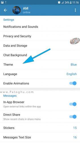 روش استفاده از گزینه Theme در تلگرام
