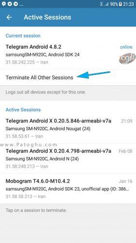 روش مشاهده دستگاه های متصل به اکانت تلگرام