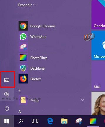 روش نمایش فایل ها پنهان شده در ویندوز 10