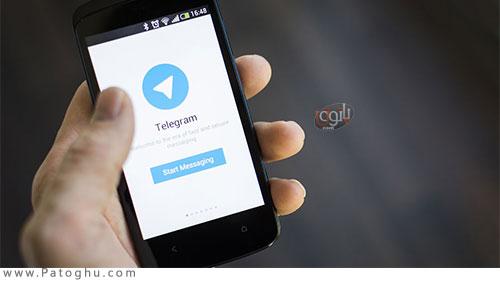 آموزش جلوگیری از دعوت شدن به گروه در تلگرام توسط افراد نامشخص