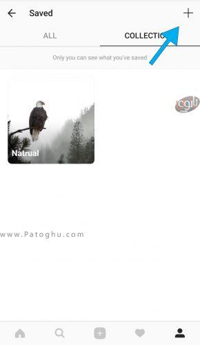 آموزش تصویری ساخت مجموعه در اینستاگرام