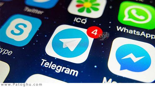 آموزش جلوگیری از برقراری تماس توسط افراد نامشخص در تلگرام