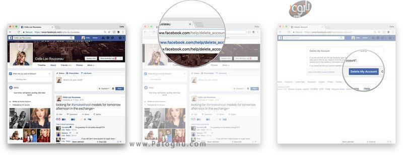 روش پاک کردن اکانت فیسبوک