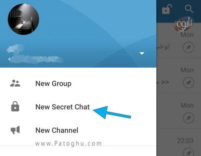 روش استفاده از سکرت چت در تلگرام