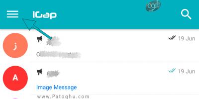 آموزش حذف اکانت پیام رسان آی گپ