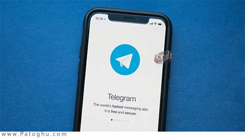 آموزش لینک دار کردن متن در تلگرام