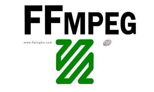 ساخت GIF با FFMpeg