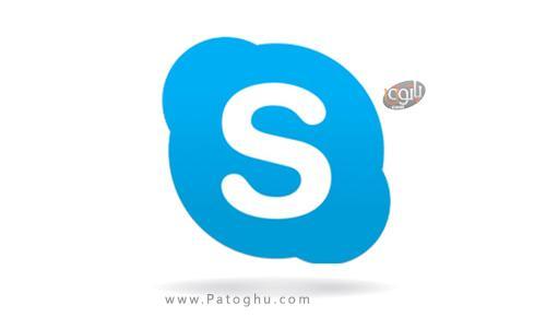 حذف اکانت Skype