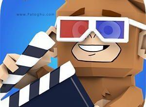 Photo of آموزش نرم افزار Toontastic 3D ساخت انیمیشن سه بعدی در اندروید