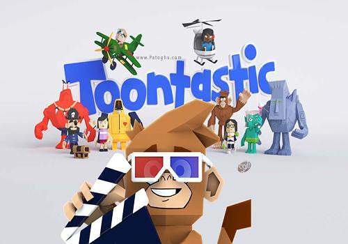 آموزش برنامهToontastic 3D
