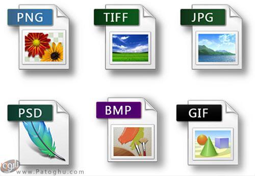 آموزش تبدیل فرمت های مختلف عکس به یکدیگر