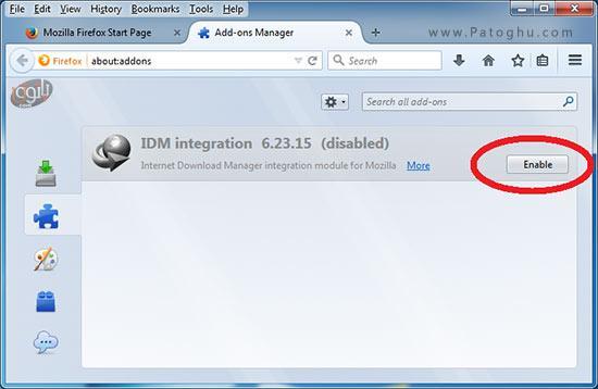 همگام سازی افزونه ی IDM با فایرفاکس-4