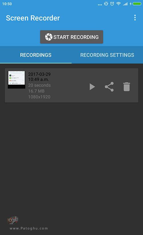 ضبط فیلم از صفحه ی گوشی