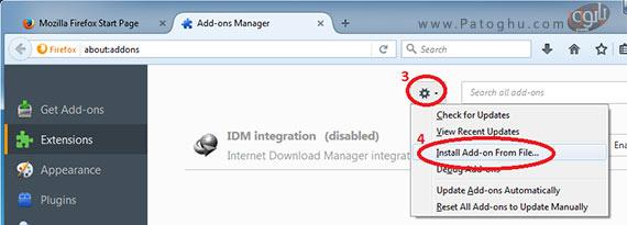 نصب افزونه ی IDM در فایرفاکس-4