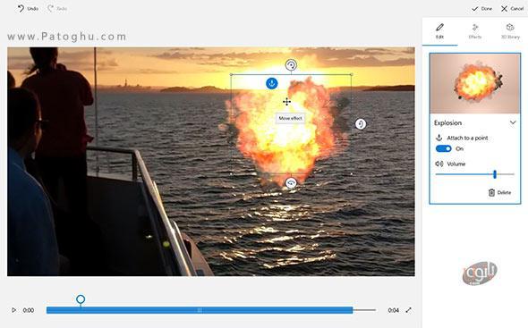 اضافه کردن افکت 3D به ویدیو-1